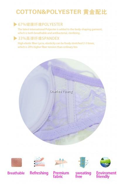 CY 136 A B C Cup LACE Wire Bra For Women Ladies 2020 Breathable Underwear Female Fashion Push Up Bra Comfort Bra 4 Colors Women Bra Lingerie / BAJU DALAM PEREMPUAN